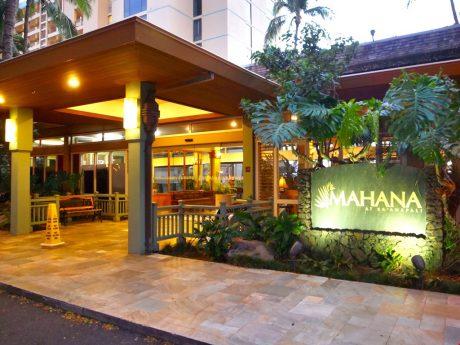 MA804_Mahana entrance