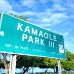 Welcome to Kamaole Beach 3! - Nearby Kamaole Beach 3 is a popular destination for all beachgoers!