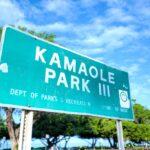 Kamaole Beach 3 - Nearby Kamaole Beach 3 is a popular destination for all beachgoers!
