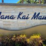 Mana Kai Maui (9)